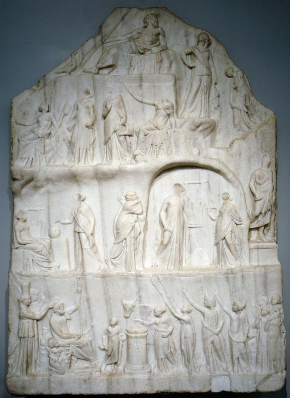 Alexandria, Relief of the Apotheosis of Homer