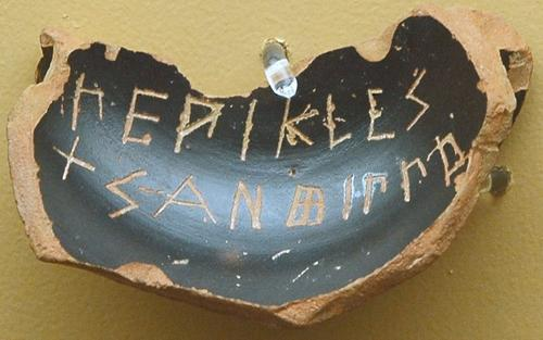 Ostracon mentioning Pericles, son of Xanthippus