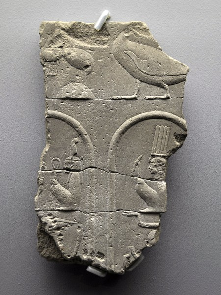 Fragment of a cartouche of Teos