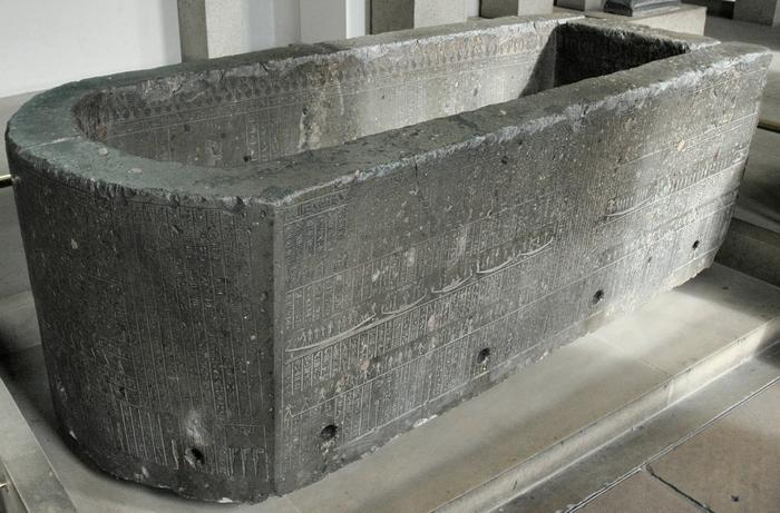 Sarcophagus of Nectanebo II
