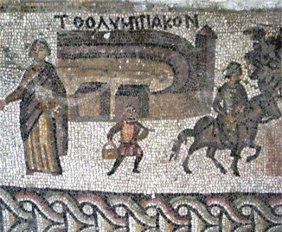 Antioch, Mosaic of the hippodrome