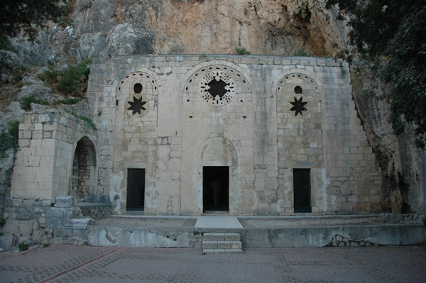 Antioch, cave of Saint Peter (exterior)