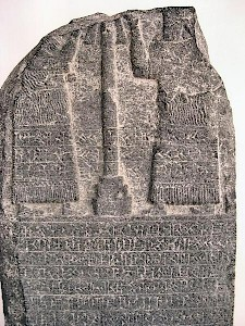 The Antakya Stela