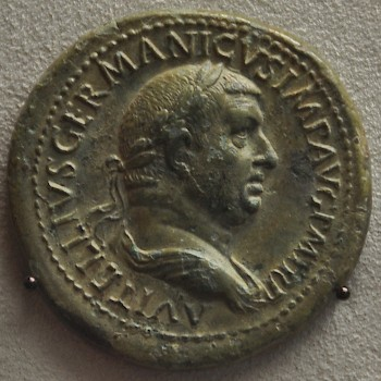 Coin of Vitellius