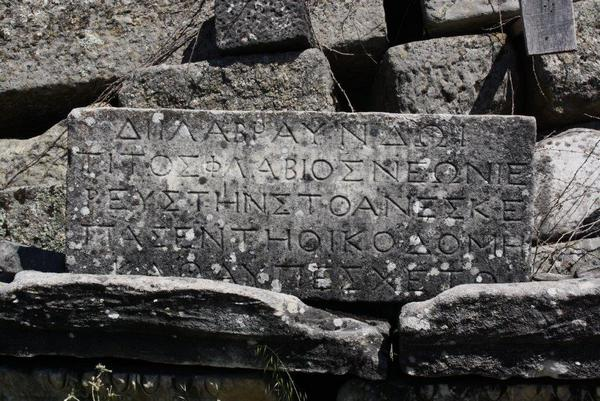 Labraunda, dedication to Zeus