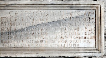 Greek inscription of the tomb of Varius Marcellus