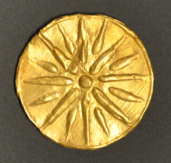 "Pydna, Disk with the ""sun of Vergina"""