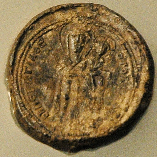 Seal of Photius